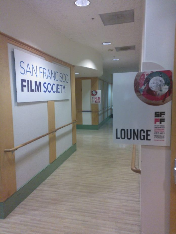 Entrance to the Festival Press Office/ Lounge